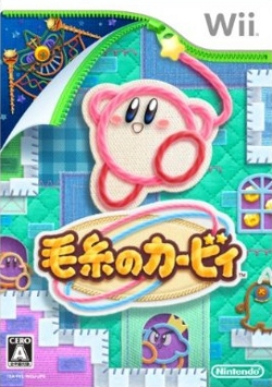 Kirby's Epic Yarn (japanisches Cover)